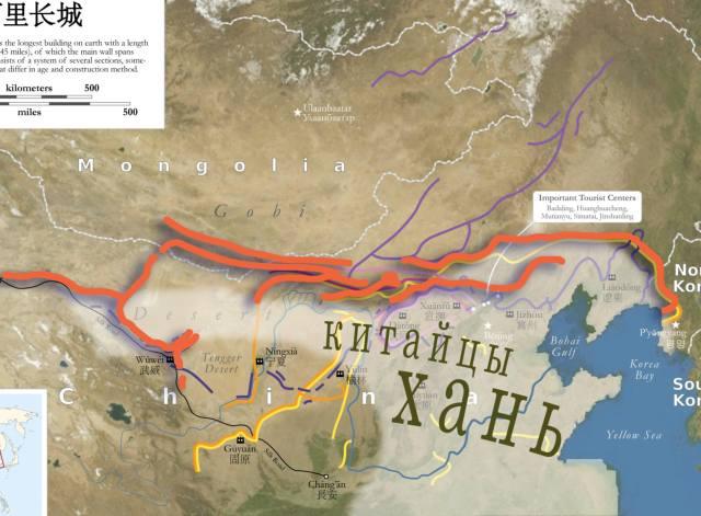 Участки «Китайской» стены в эпоху Хань (206 до н.э. - 220 г. н.э.)