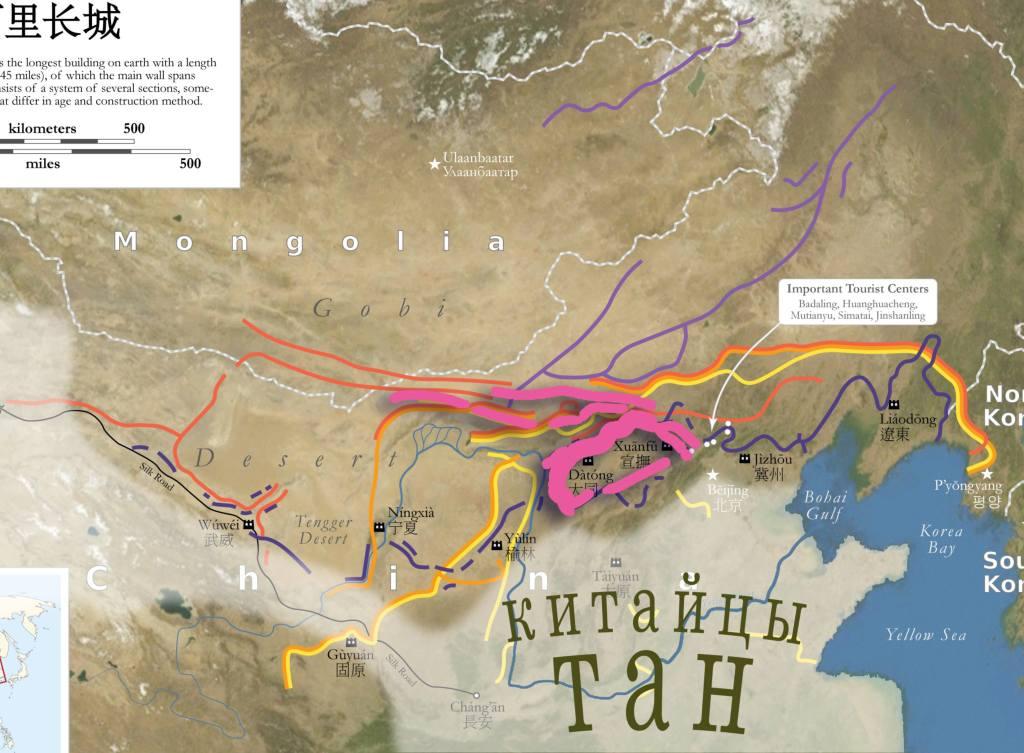Участки «Китайской» стены, построенные к началу правления династии Тан
