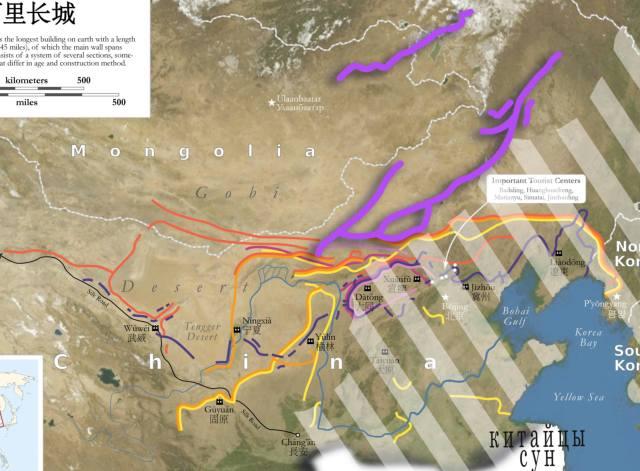 Участки «Китайской» стены, построенные за время правления династии Мин