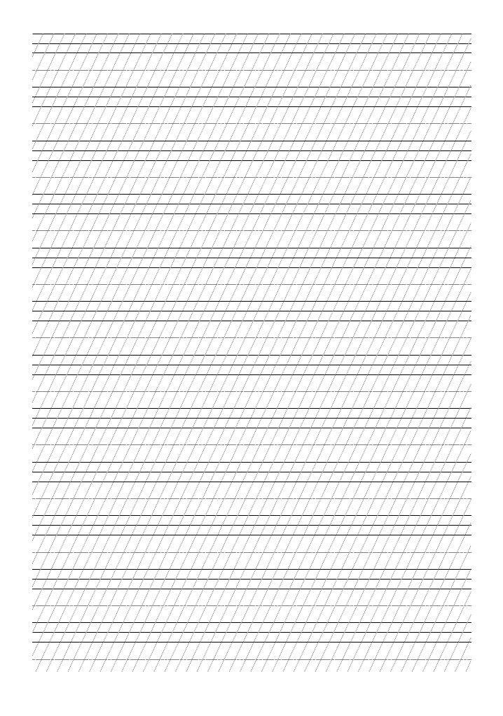прописи для каллиграфии pdf