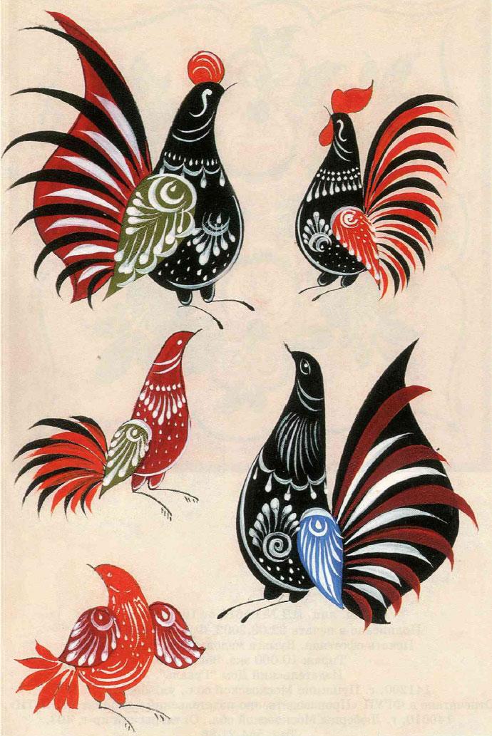 страницах все картинки городецкой птицы того