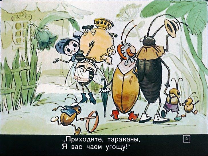 правило, картинка блохи из сказки муха цокотуха они отданы откуп